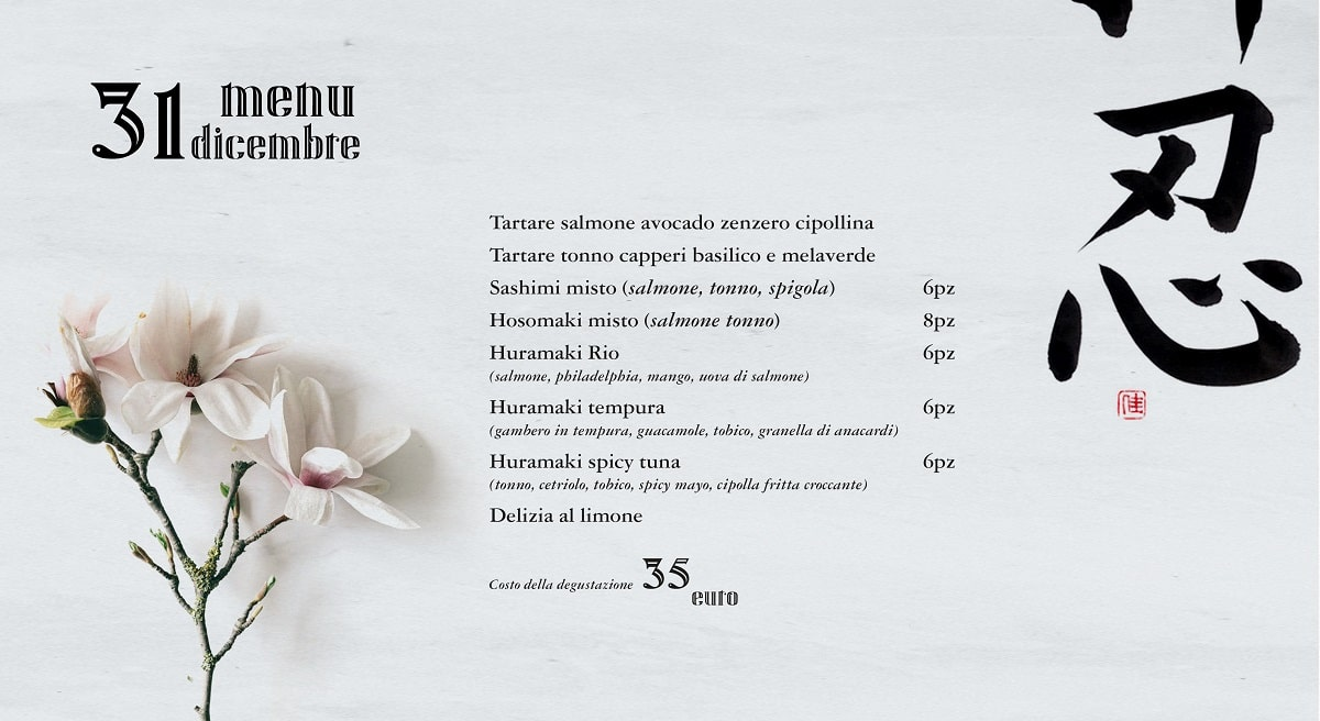 menu capodanno cenone 2021 roma